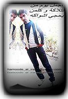 علي حليم_نصرت البدر_الحب مالي بدون ذرق حقوق 2012.mp3