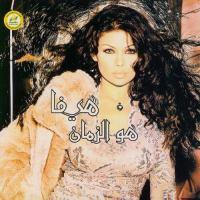 Haifa Wehbe - Agoul Ahwak.mp3