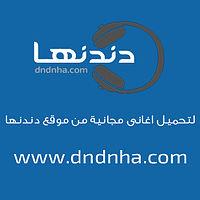 08.Qusad Einy (mp3cut.net).mp3