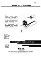 147_V-350pro.pdf