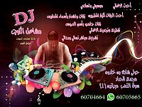 ابشرك -- 2012 -- حسين الجسمي - نسخة اصلية بدون حقوق.mp3