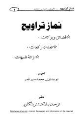 taraweeh_book.pdf