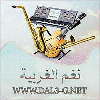 msaad_alblwshy_-_nsa_wadh.mp3