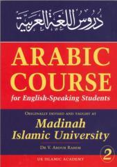 Lughat_ul_Arabia2.pdf